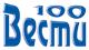Онлайн Магазин 100 Вести